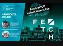 18 Fetch ai ICO collect tokens live _ All Fetch buy for 10 sec