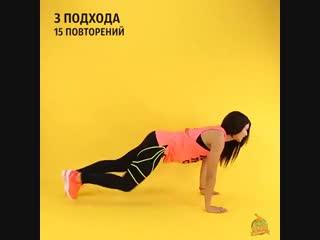 Суперская тренировка не все группы мышц