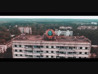 SOVIET - CHERNOBYL