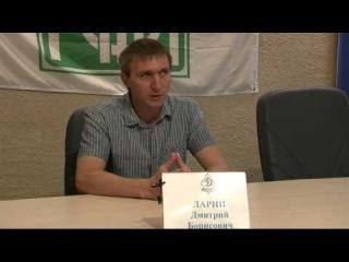 30 тур. Динамо(Брянск)-Спартак-2(Москва). Пресс-конференция тренеров