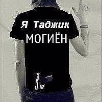 Кароматилло Гафуров, 2 сентября 1989, Москва, id205644798