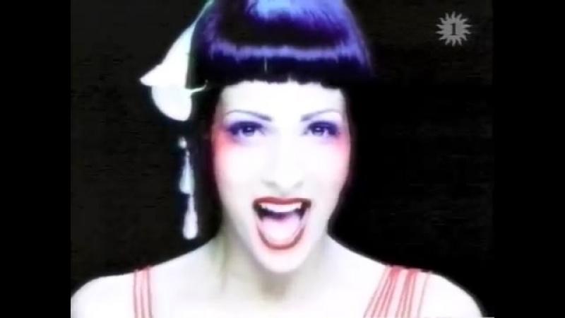 Eurovision - Dana International - Diva