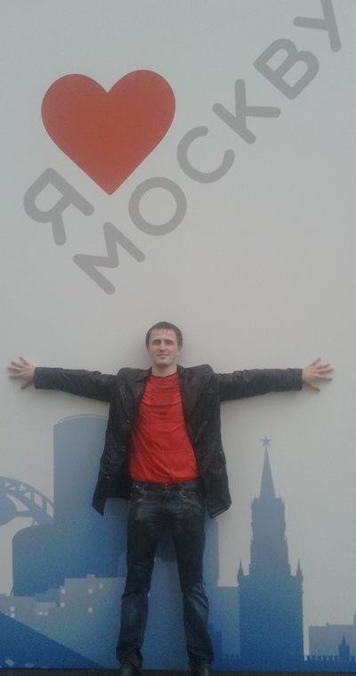 Евгений Алмазов, 6 сентября 1991, Пермь, id14657810
