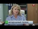 Минтранс обязал россиян регистрировать беспилотники
