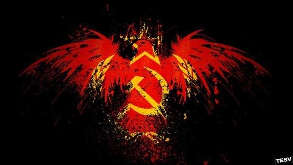 Идеи социализма