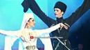 Хонга Кафт Осетинский танец
