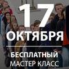 Бизнес Молодость.Харьков.