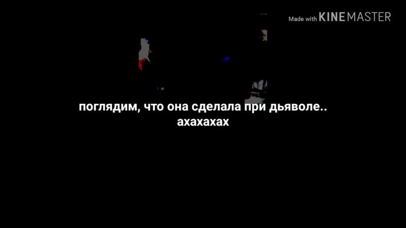 Умри Даймне (feat. lapanovskaya) - Я Видел Бога Мама