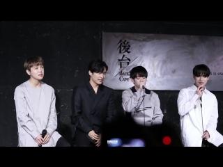 180923 Taiwan fansign поют на китайском