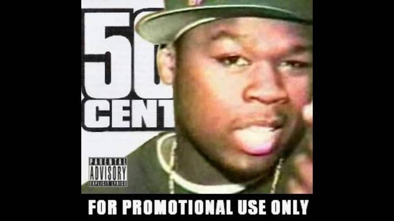 50 Cent - 1997 Freestyle Jam Master Jay Records