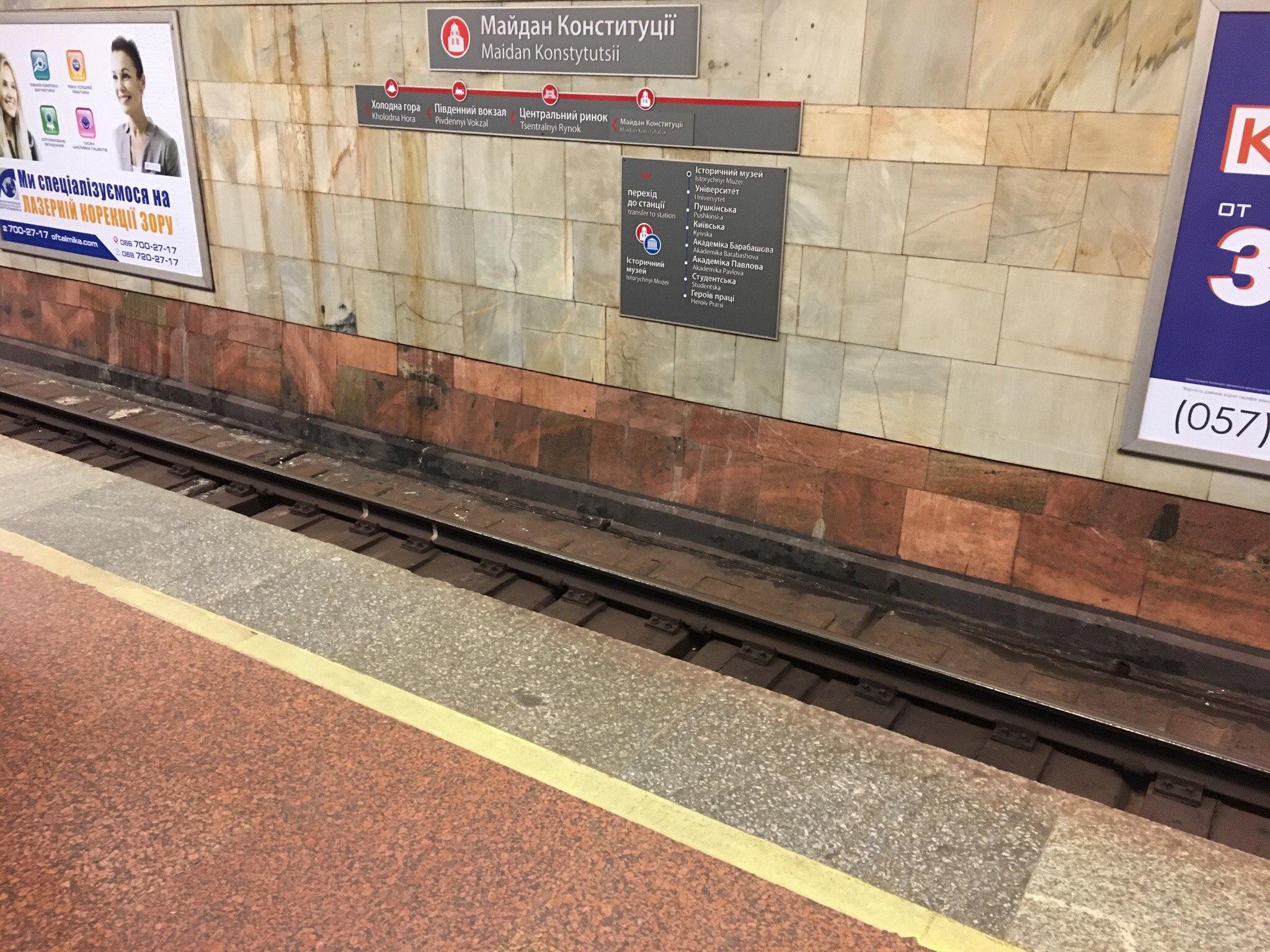 Харьковчанин перепугал людей в метро
