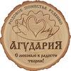 <АгудариЯ> Родовое Поместье и ЭКОдело