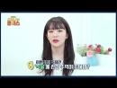 180528 Seulgi (Red Velvet) @ Differential Class Interview