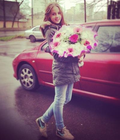 Юлия Скакунова, 13 апреля , Москва, id116847479