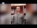 Мера пресечения девочке, снимавшей убийство на видео