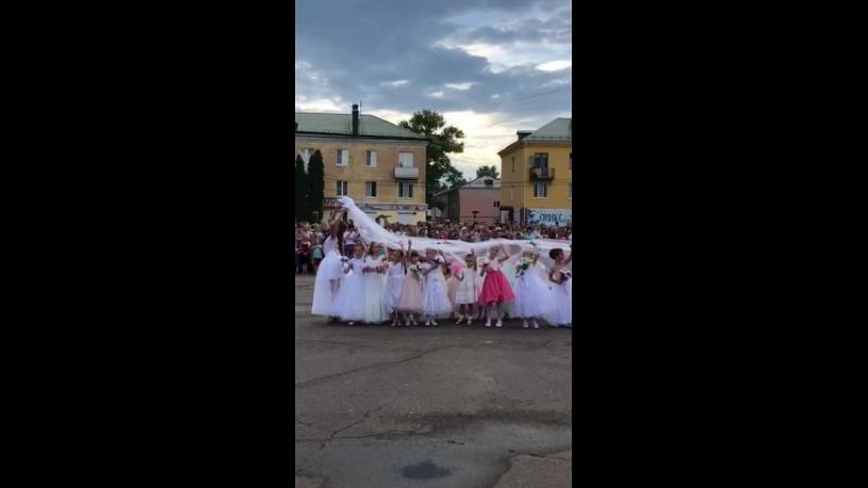 Порад невест