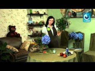 Флористика Срезка.   Мастер класс  букет с ягодами