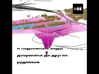 В Пермском крае под землю уходит город Березники
