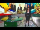 «Сегодня. Итоги» с Татьяной Митковой. НТВ (18.03.2014)