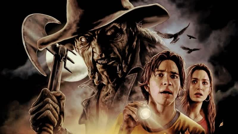 Jeepers Creepers / Джиперс Криперс (2001)