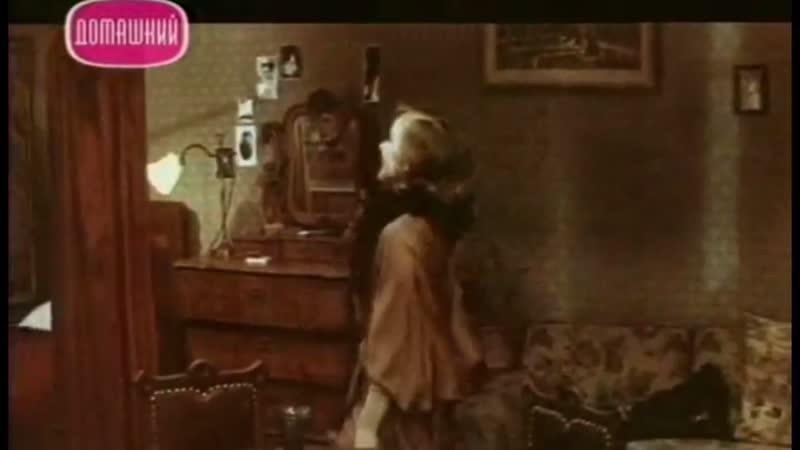 Семейная мелодрама (1976) / Большой вальс (1938)