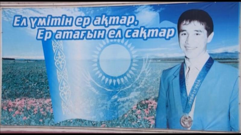 Топжарған. Түркістандағы Бекзат Саттарxановтың спорт сарайы.