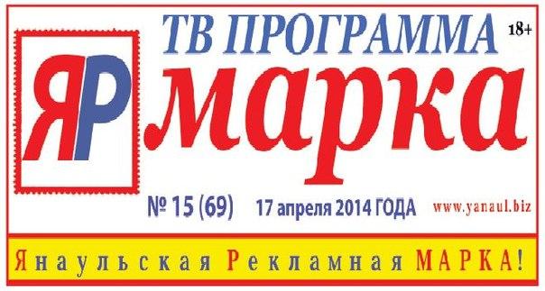 94 объявления - Продажа б/у тракторов МТЗ с пробегом.