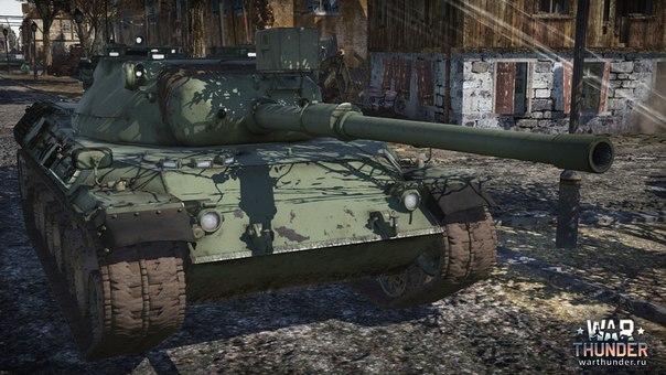 world of tanks скачать бесплатно