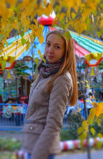 Альфина Габбасова, 20 апреля 1993, Ижевск, id33808175