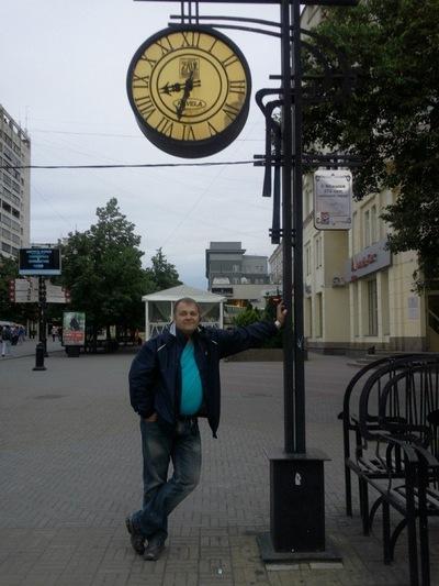 Вадим Рудь, 21 сентября , Брянск, id218823159
