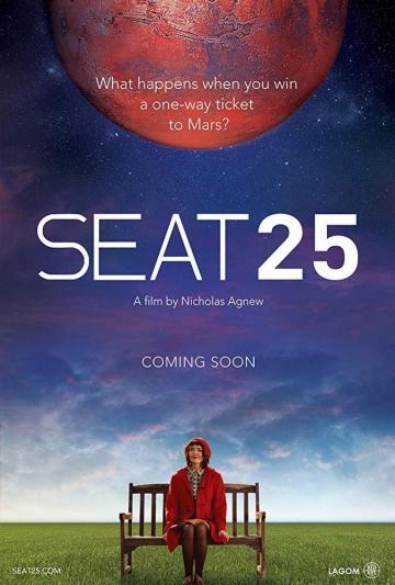 25-й пассажир (Seat 25) 2017 смотреть онлайн