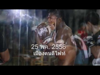 Buakaw commanded the clouds with great celebration in the graphite. At Central Stadium Thursday 25 May