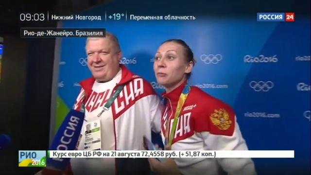 Новости на Россия 24 • Рио: четыре золота за полтора часа
