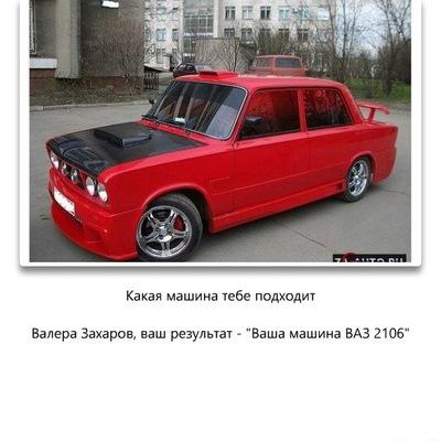 Валера Захаров, 1 января 1999, Саратов, id197431604