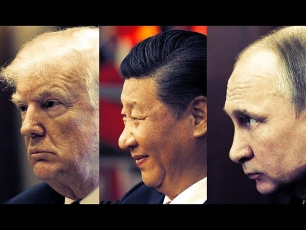 Мюнхенский доклад ШOKИPOВАЛ ВСEX! Россия, CШA и Kитай yгpoжают миру!