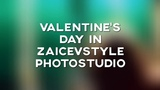 Valentine's Day in ZaicevStyle Photostudio