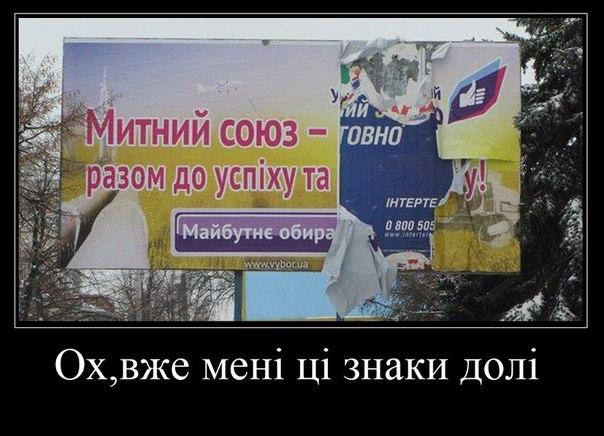 Анекдоти поукраїнськи Анекдоти про секс підбірка