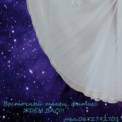 Кристина Салима, 5 января , Днепропетровск, id76687686