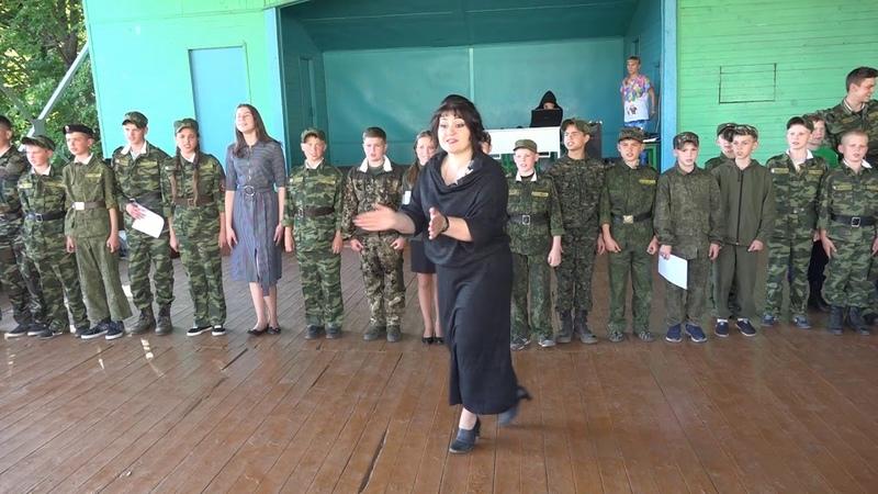 Концерт на День России - Гимн Юнармии