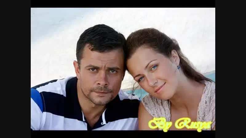 Кровинушка. Олга и Сергей- Буду я любить тебя всегда