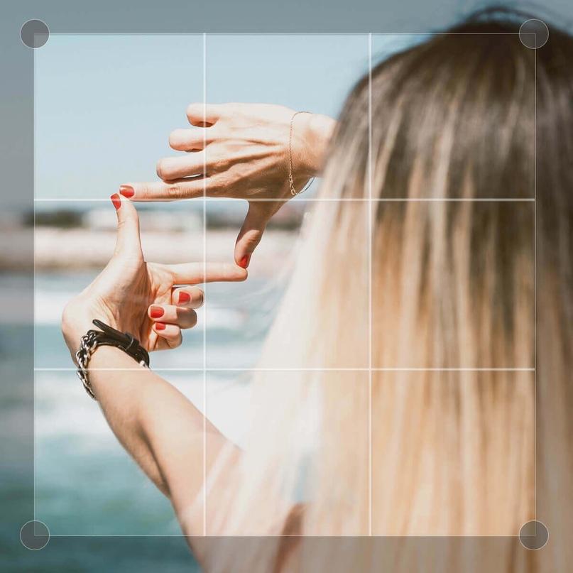 Базовые правки для фото, кадрирование