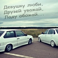 Евгений Сокирко, 15 августа , Чистополь, id130707630