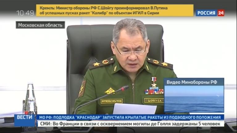 Новости на Россия 24 • Шойгу: 99 процентов пусковых установок РВСН готовы к бою