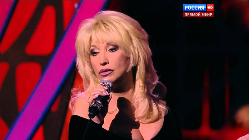 Ирина Аллегрова Императрица