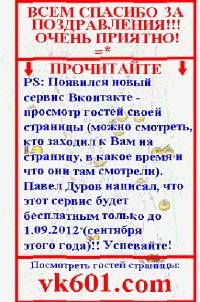 Алёна Полухина, 30 августа , Новосибирск, id153560377