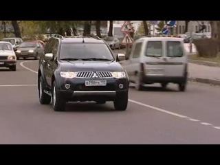 Наши тесты - Mitsubishi Pajero Sport 2009