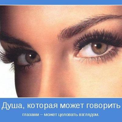 Вера Надежда, 9 марта 1998, Санкт-Петербург, id215212857