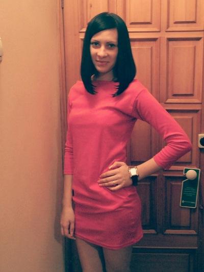 Мария Ердыгина, 30 апреля , Иркутск, id99456862