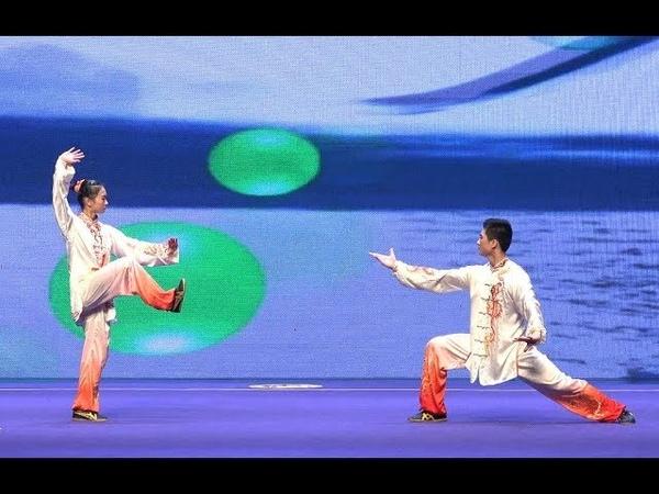 Double Taijiquan 混合双人太极拳 第二名 9 57分 福建队 高浩楠 童心 gao hao nan tong xin
