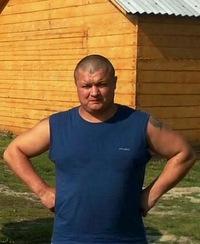 Черепков Александр